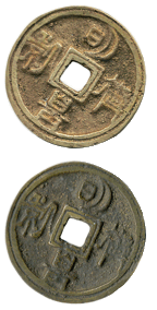 Kama Sutra Coin Tails