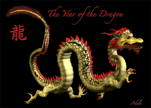 image for the Chinese dragon