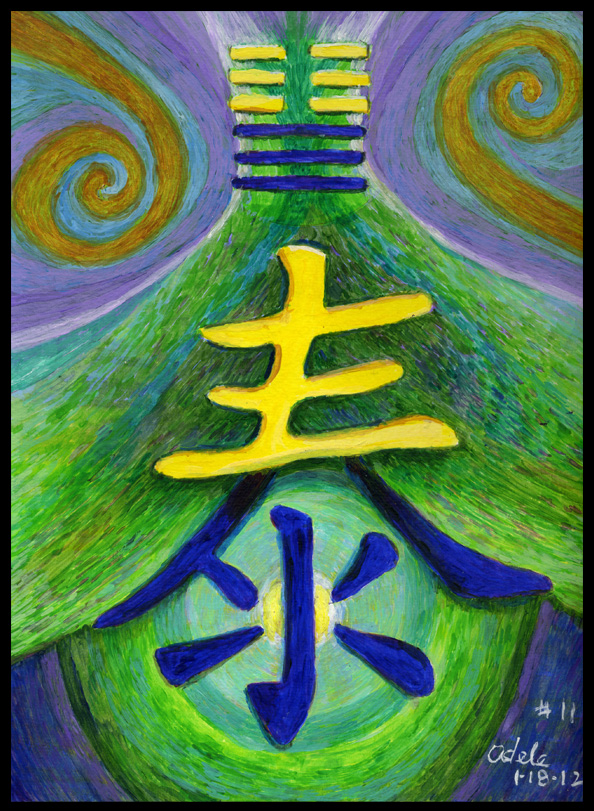 I Ching, hexagram 11 character painting