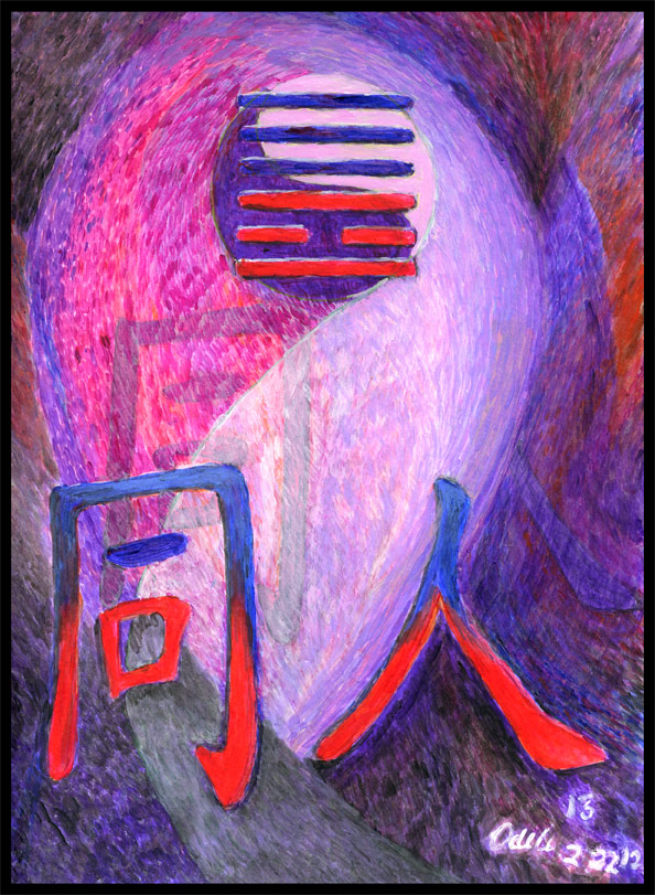 I Ching Hexagram 13, Character Painting