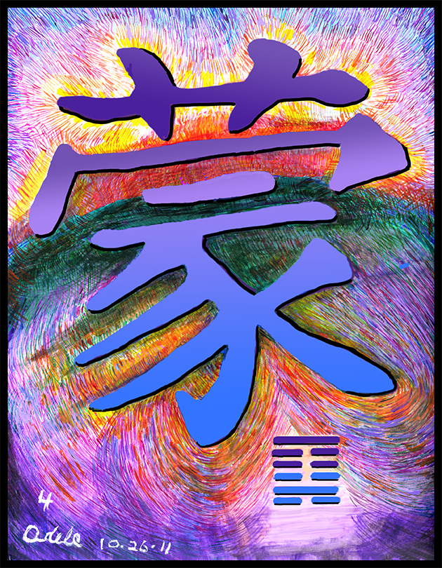 Painting inspired by Chinese character, hexagram 4.e