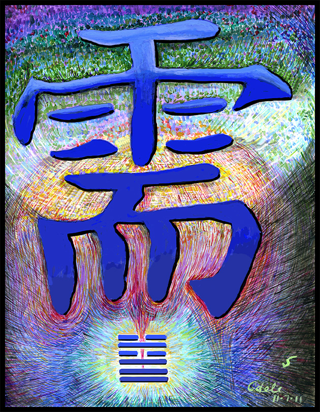 Paintings inspired by Chinese character, hexagram 5