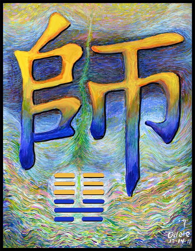 Painting inspired by Chinese character for hexagram 7, The Army