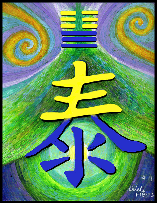 Hexagram 11 painting inspired by Chinese character