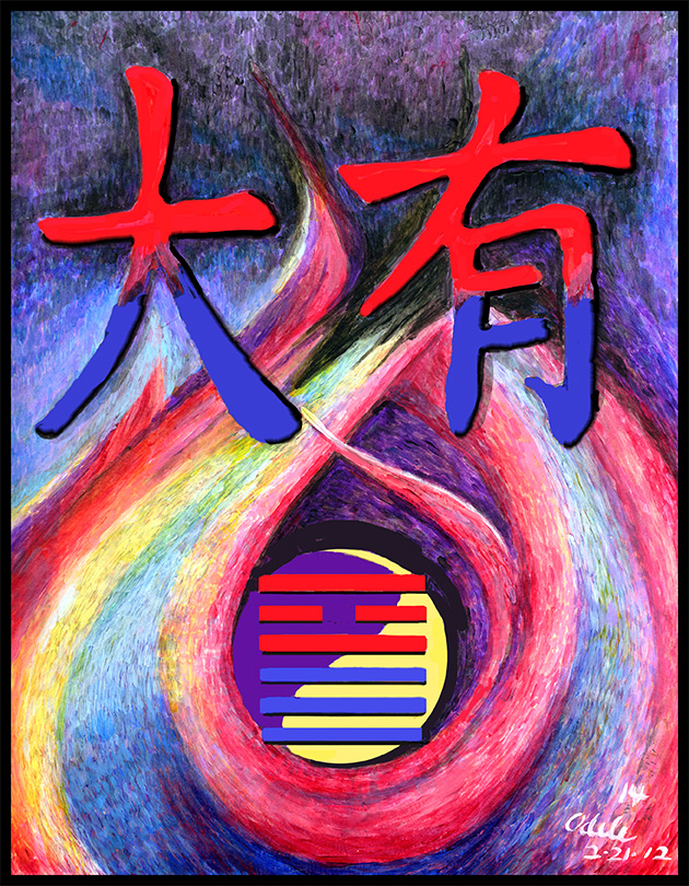 Painting of Chinese character for hexagram 14.