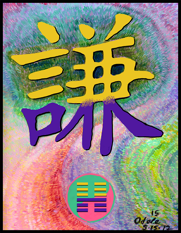 painting for Chinese character for hexagram 15