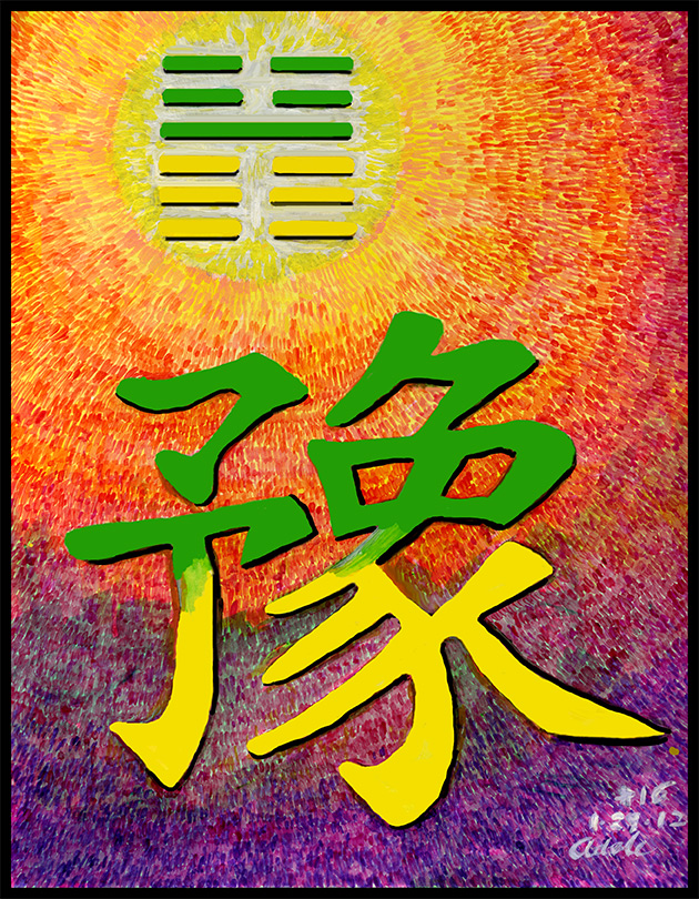 Painting inspired by Chinese character for Modesty