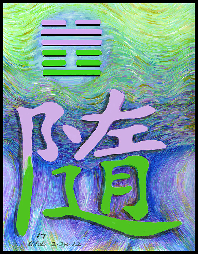 Painting inspired by Chinese character for hexagram 17