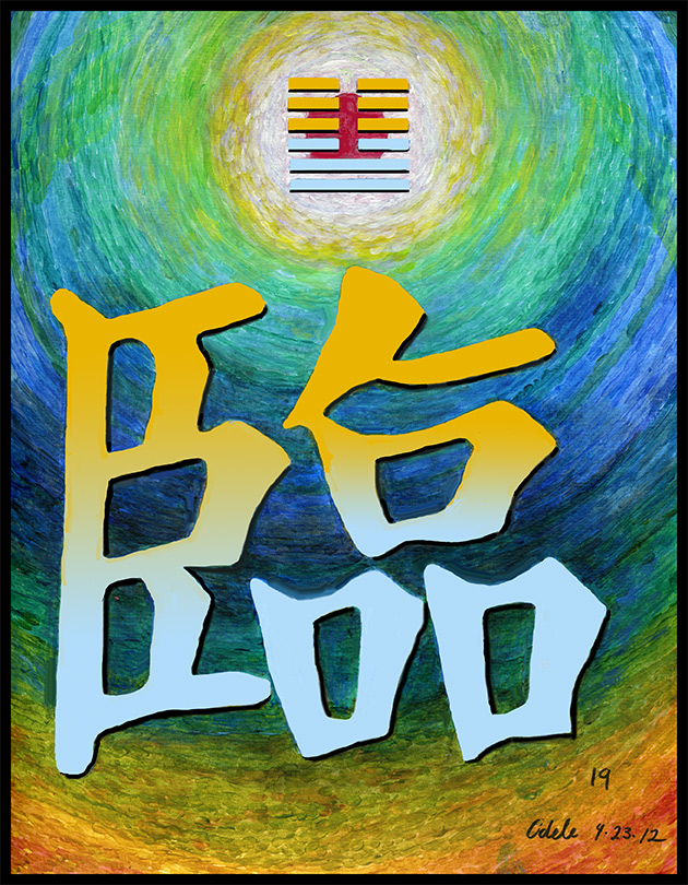 Painting inspired by Chinese chracter for hexagram 19.