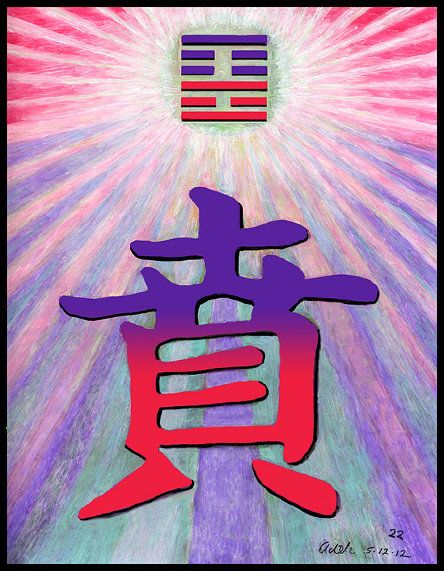 Painting inspired by Chinese character for Grace.