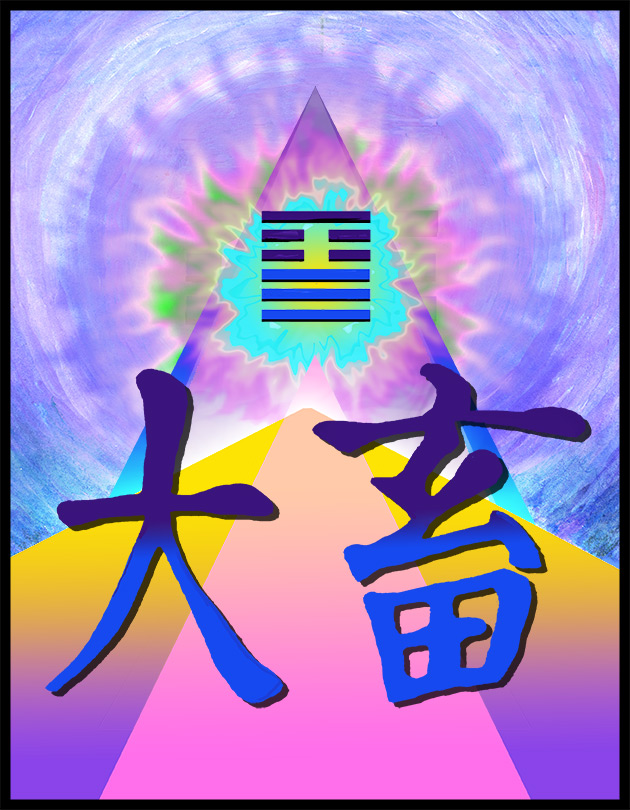 Painting inspired by Chinese charactger for I Ching hexagram 26