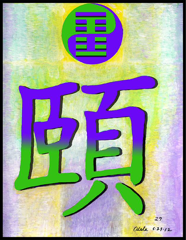 Painting inspired by Chinese character for hexagram 27.