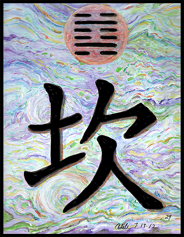 Painting inspired by the Chinese character for hexagram 29.