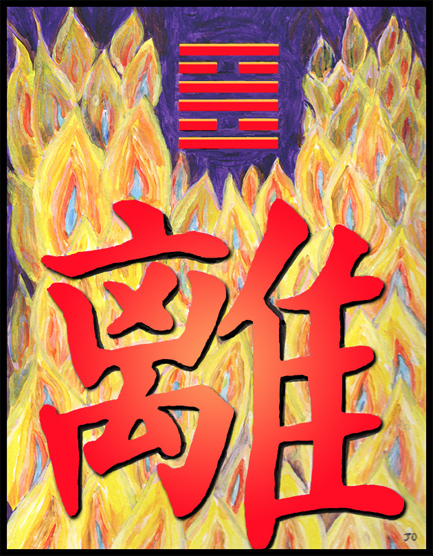 Painting inspired by the Chinese character for hexagram 30.