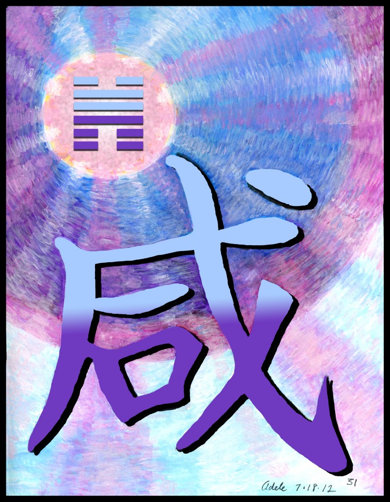 Painting inspired by Chinese character for hexagram 31.