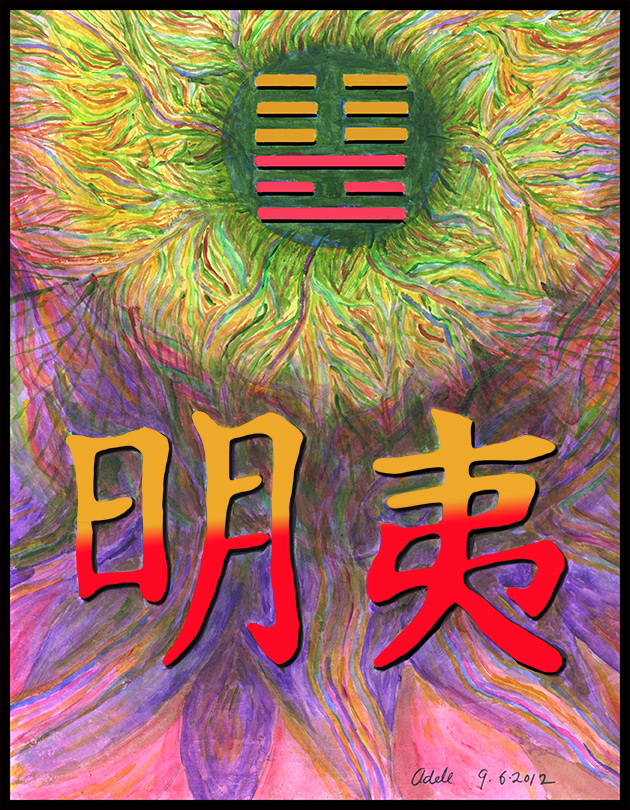 Painting inspired by the Chinese character for I Ching hexagram 36.