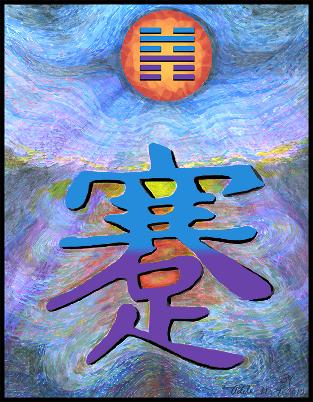 Painting inspired by the Chinese character for I Ching hexagram 39, obstruction.
