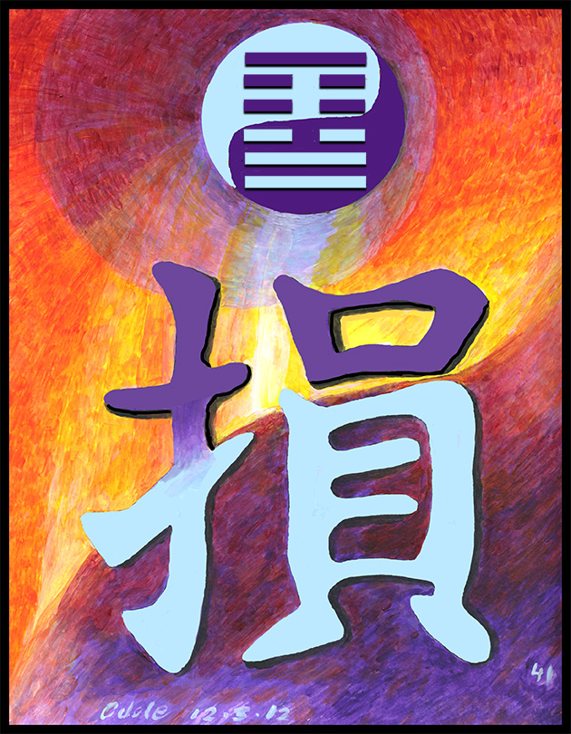 Painting inspired by the Chinese character for I Ching hexagram 41, Decrease.