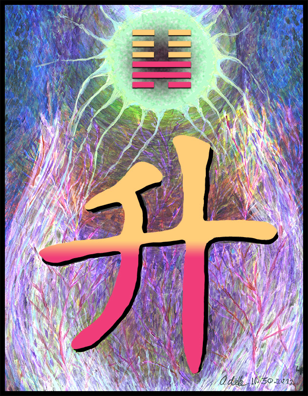 Painting inspired by the Chinese character for I Ching hexagram 46, Pushing Upward.