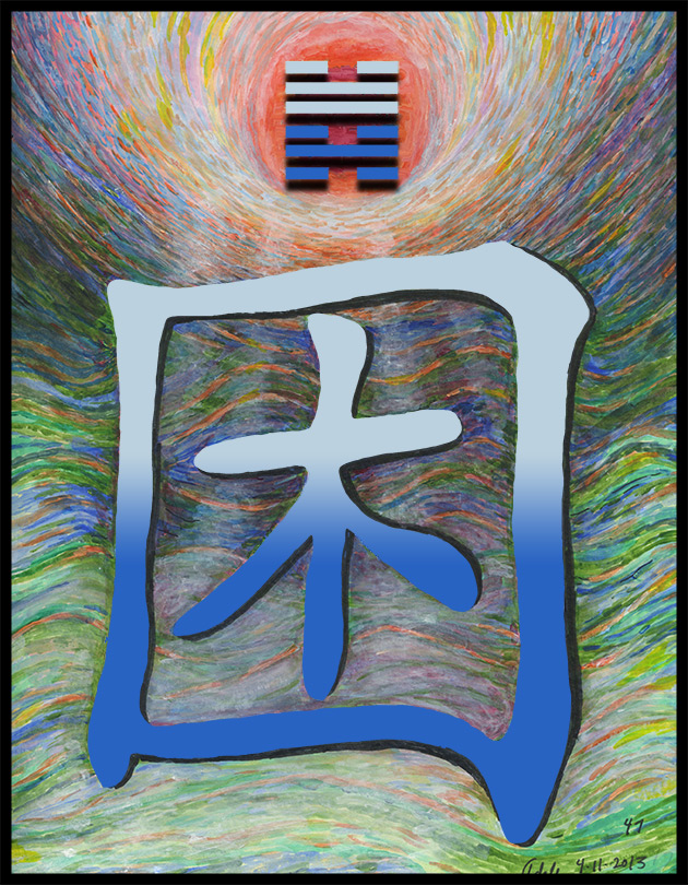 Painting inspired by I Ching hexagram 47, Exhaustion.