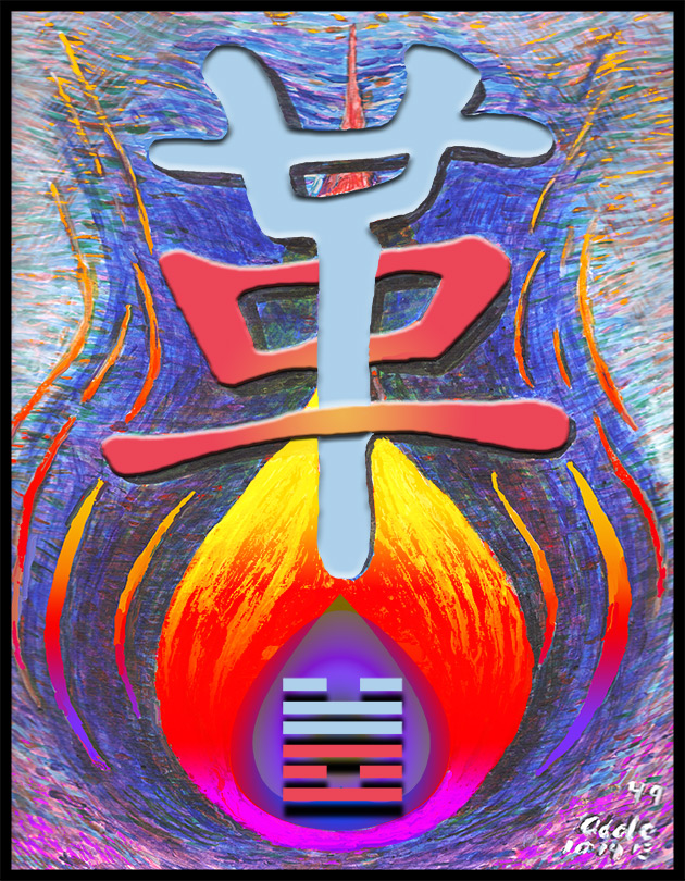Painting inspired by the Chinese character for I Ching hexagram 49, Revolution.