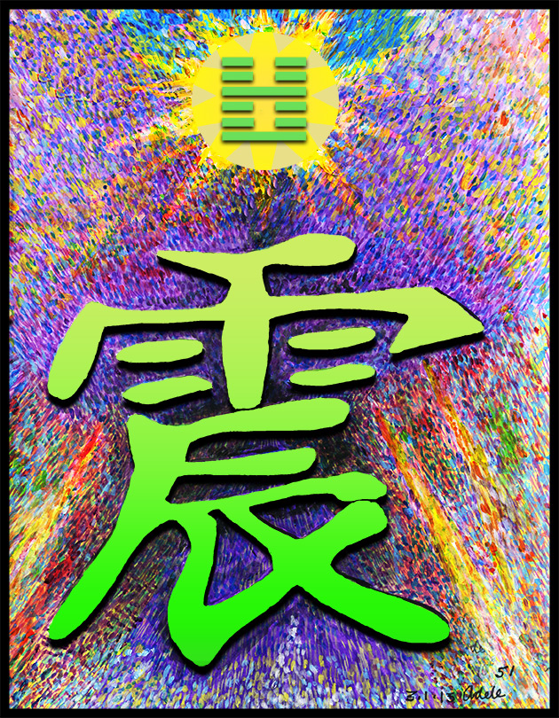 Painting inspired by the Chinese character for I Ching hexagram 51, Shock.