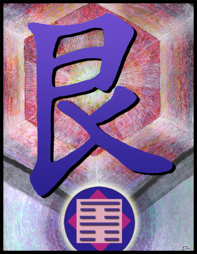 Chinese character for II Ching hexagram 52.,Keeping Still/Meditation.
