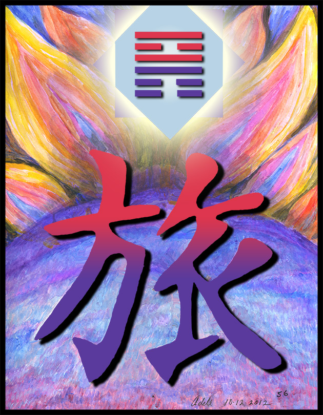 Painting inspired by the Chinese character for I Ching hexagram 56, The Wanderer.