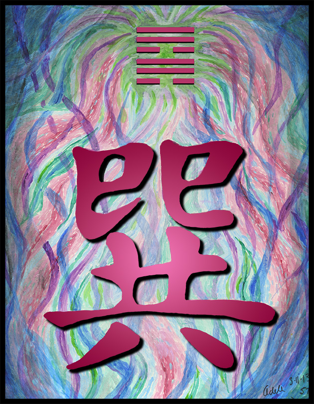 Painting inspired by the Chinese character for I Ching hexagram 57, Gentle Penetration.