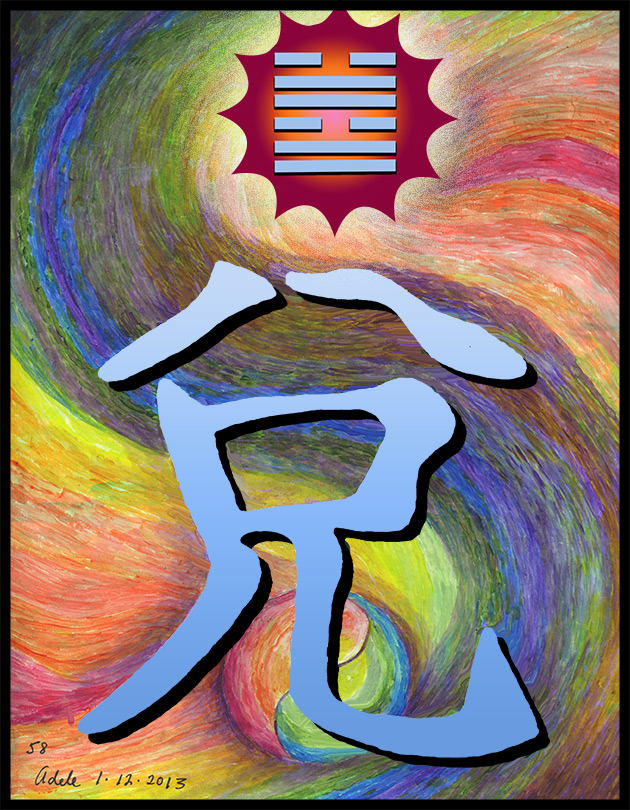 Painting inspired by the Chinese character for I Ching hexagram 58, Joy.