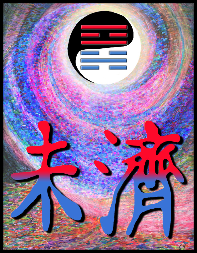 Painting inspired by the Chinese character for I Ching hexagram 64