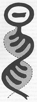 I Ching character by Martin Shonberger
